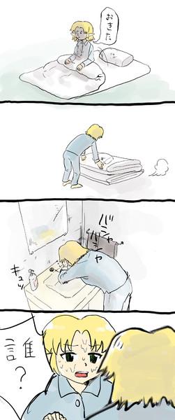 早起きjoker姉貴