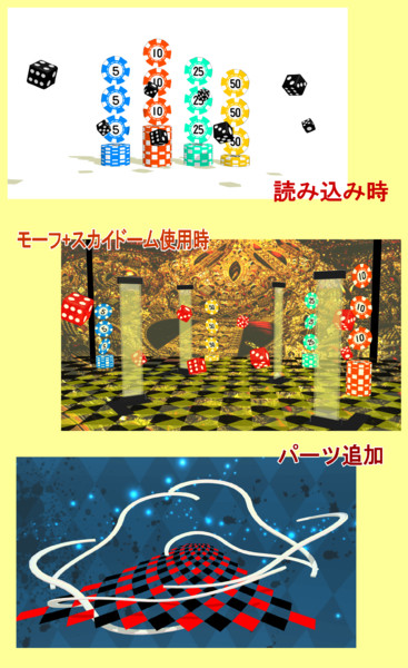 カジノステージ【MMDステージ配布】