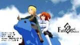 【Fate/MMD】バニヤンちゃんと曜日クエスト周回しましょ
