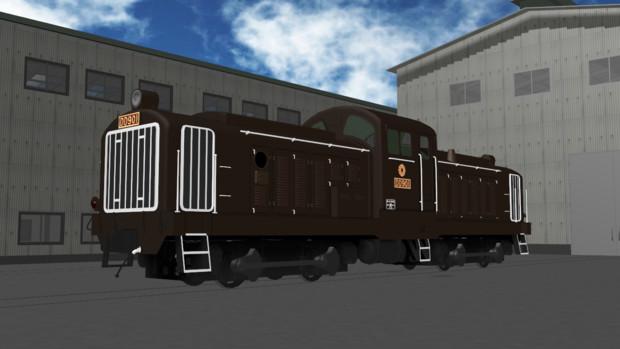 【モデル配布】関東鉄道(鹿島鉄道)DD901【MMD鉄道】
