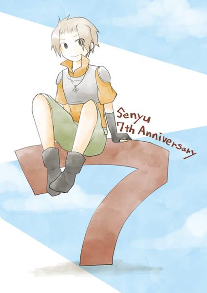 7周年おめでとうございます