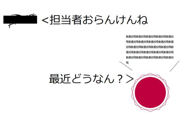 マキマキ(真木ようこ,の事務所に)に電凸した結果wwwwwwwwwwww