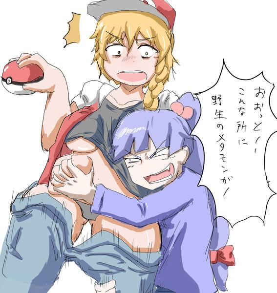 ポケモンマスター☆