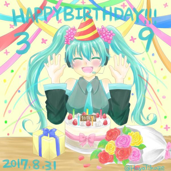 ミクちゃん!お誕生日おめでとう!part②