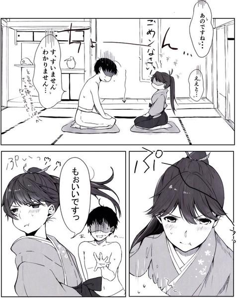 放心 エロ 漫画