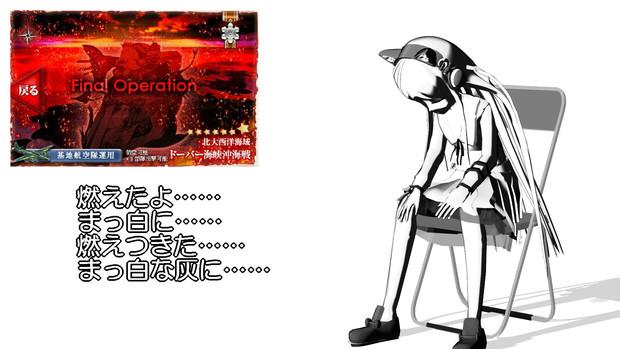 【ゲームセンター泊地】夏イベ報告【MMD】