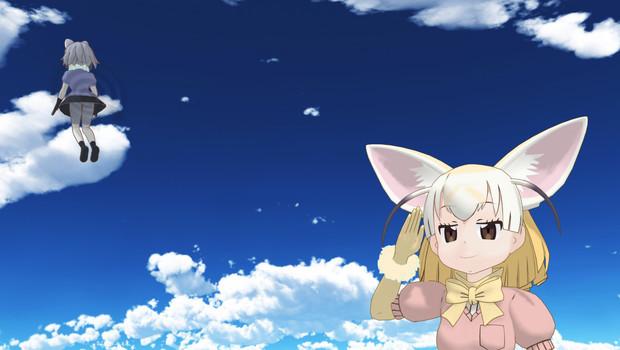 Arai In The Blue Sky