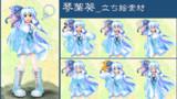 琴葉葵_立ち絵素材( v1.0 ⋙ v1.0.1 )