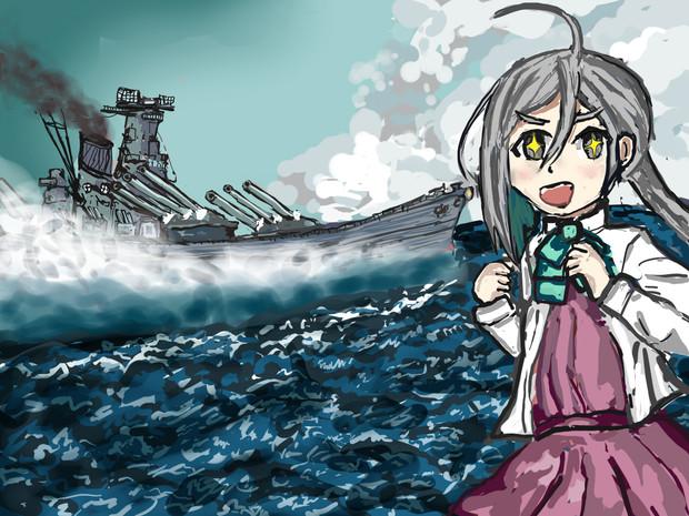 戦艦ドリフトかっこいい!