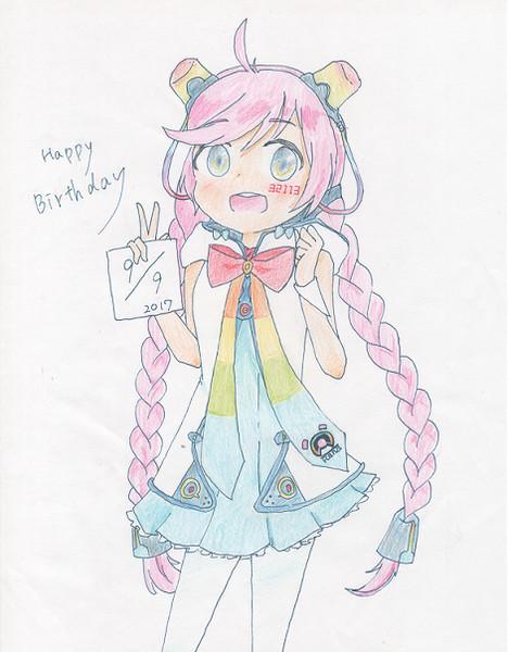 Happy Birthday Rana!!