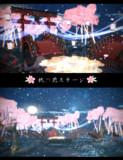 桃の花ステージ【ステージ配布】