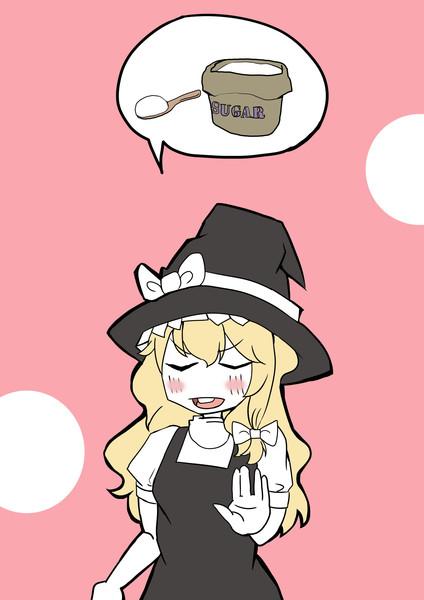 SUGAR(クッキー☆)