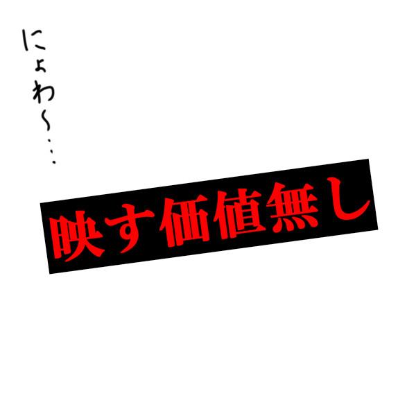 【このセ界の】燕 終戦【片隅に】