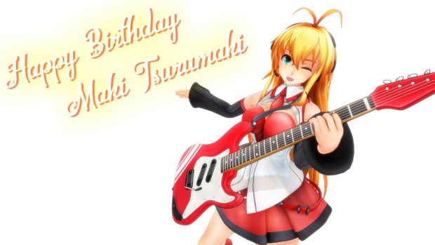 マキちゃん誕生日おめでとう!
