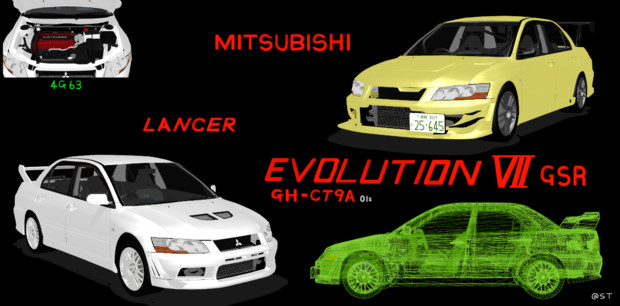 「MMDモデル配布」 LANCER EVOLUTION VII CT9A GSR 01s