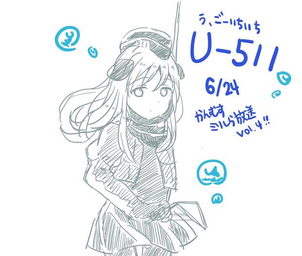 【艦娘】vol.4 U-511【ミリしら】