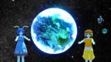 月の兎と地球