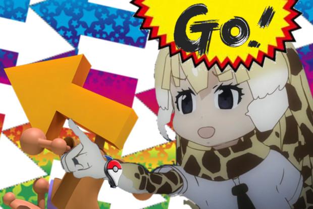 \カーン!/GO!!!貿易