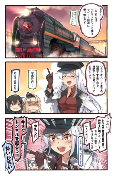 ロシアと日本を繋ぎたいガングート