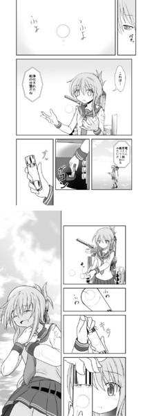 艦ログ 30話 その6