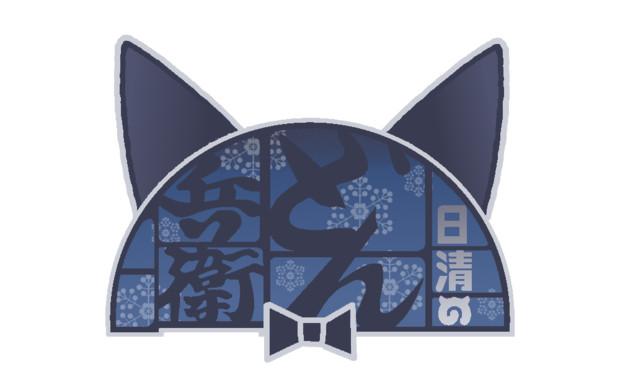 どん兵衛 × ギンギツネ 02