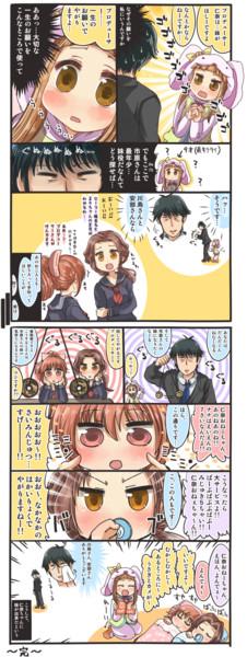 仁奈ちゃんに妹が出来た漫画。