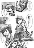 元動物フレンズの蛇足2