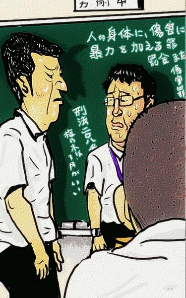 九州方面のまじめな高校生の風景