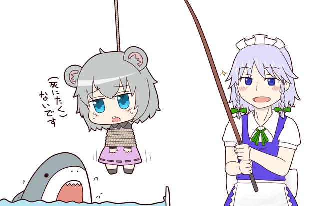 釣りを楽しむ釣りキチおばさん(with偽NYN)