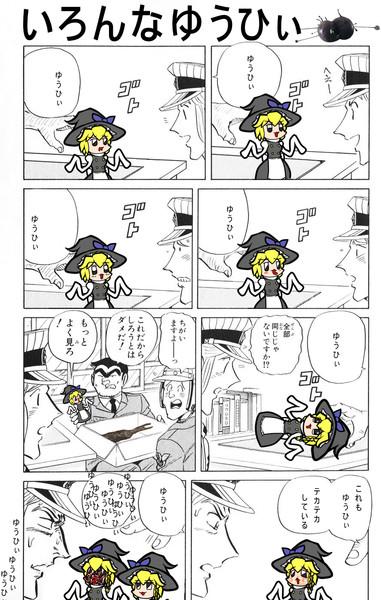 ( ◪ Δ ◪ )