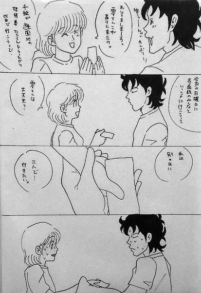 手を伸ばせ!
