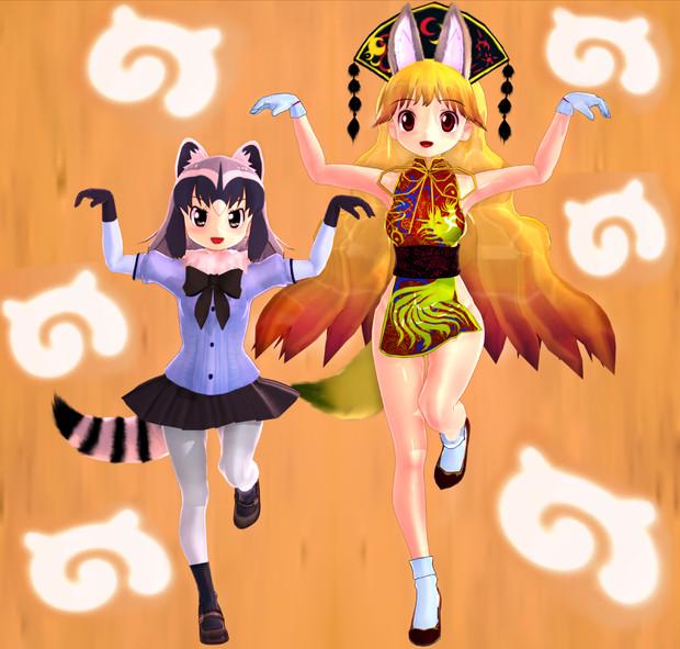 純狐とアライさんの例の踊り