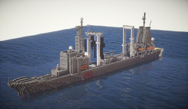 高速補給艦