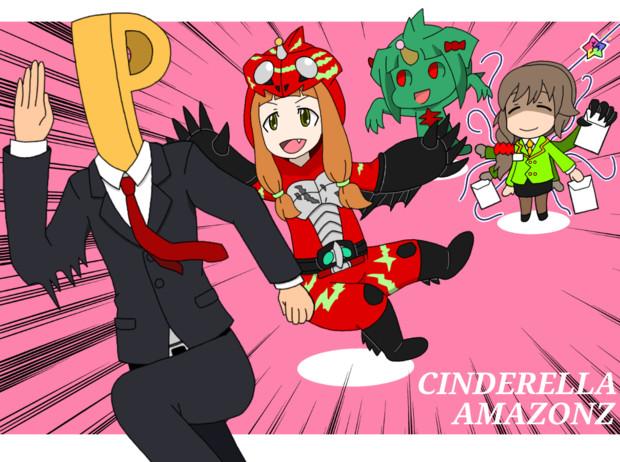 CINDERELLA AMAZONZ