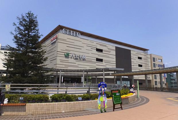 【MMD】八王子駅で5000兆円募金