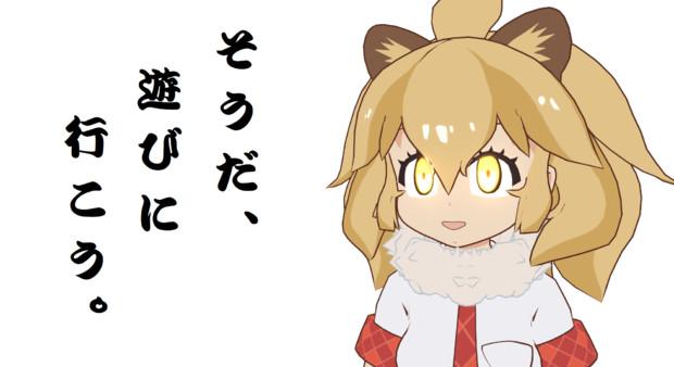 みんみ汚染に罹ったライオン(野生開放)