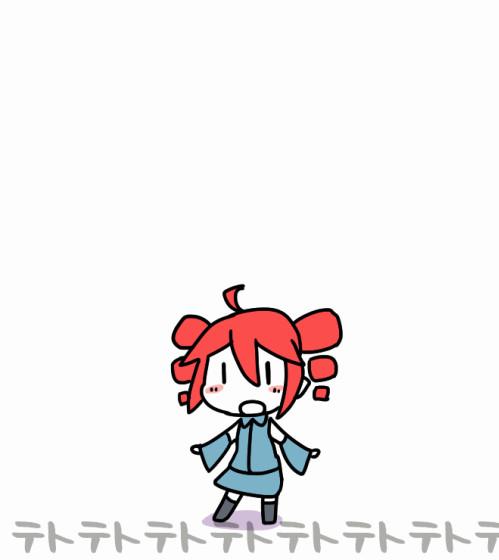 【GIFアニメ】喜びの舞…舞?
