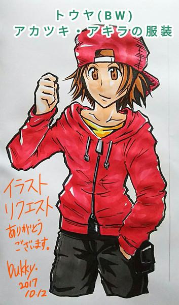 【イラリク】トウヤ(BW)にアカツキ・アキラのコスチュームをして見た