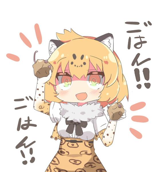 おいしそうな食料を見つけたジャガーさん