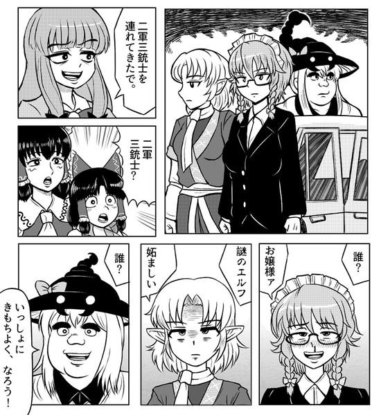 クッキー☆二軍三銃士