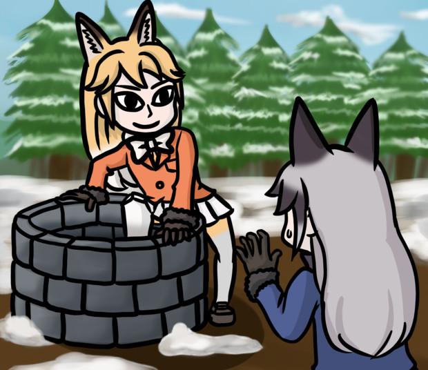 (7)井戸を見つけると入らずにはいられない