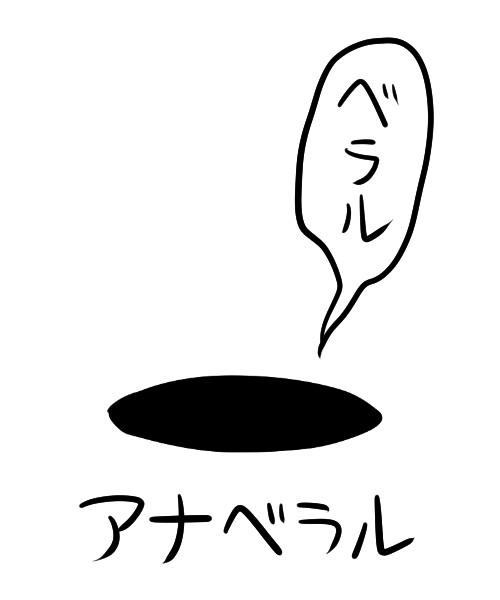 アナベラル(フリー素材)