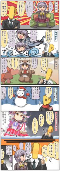 幸子を着せ替えて遊ぶ漫画。