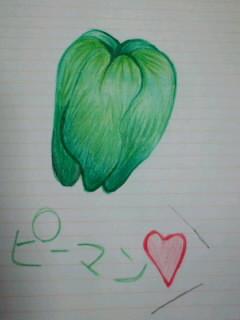 ピーマン [野菜]