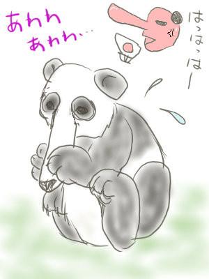 パンダが天狗に!