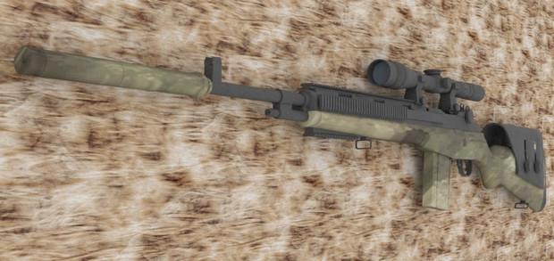 """Springfield Armory""""M14"""""""