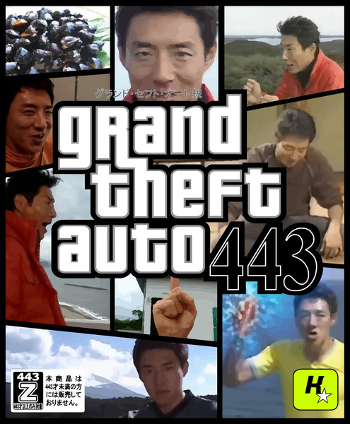 Grand theft auto 443