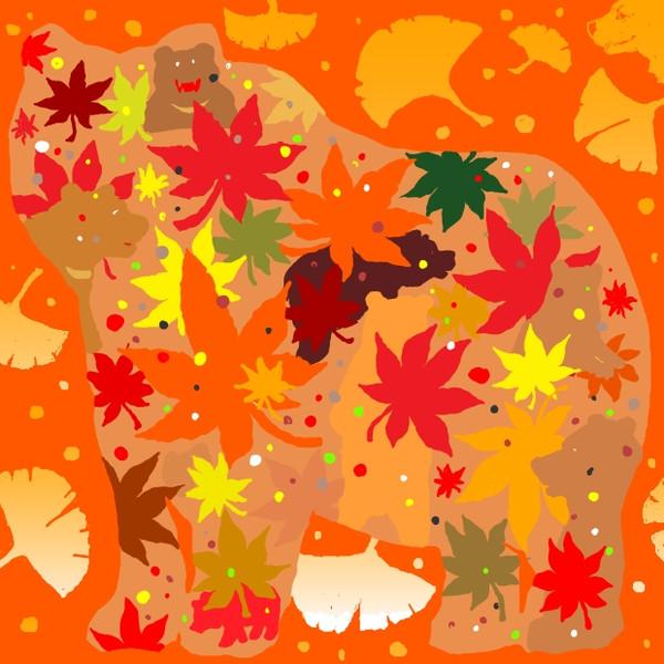11月です紅葉です熊さん何頭いますか 木住野武 さんのイラスト