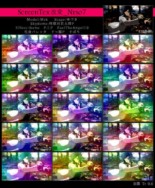 【配布終了】ScreenTex改変_Nrso7