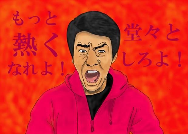 松岡修造氏を描いてみた Kein さんのイラスト ニコニコ静画
